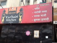 Varhadi Kitchen