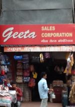 Geeta Sales Corporation