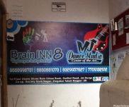 Brain Inn 8