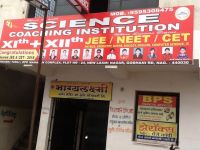 Science Coaching Institution