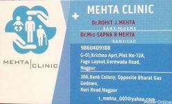 Mehta Clinic