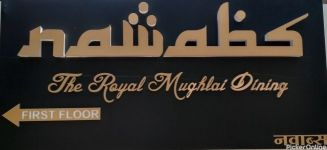 Nawabs The Royal Mughlai Dining