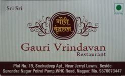 Gauri Vrindavan