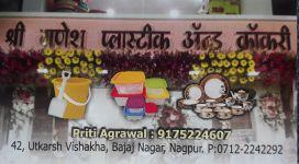 Shri Ganesh Plastic & Crockery