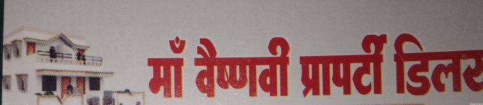 Maa vaishnavi Property Dealer