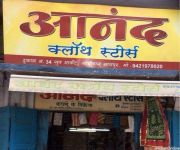 Anand Cloth Center