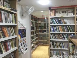 Jai Mataji Book Collection