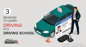 Ahire Motor Driving School