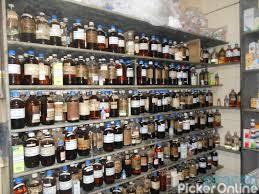 German Homeo Pharmacy