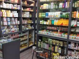 New Pundol Medical Store