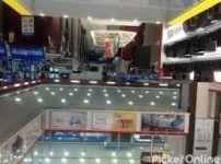 New Raj Electronics