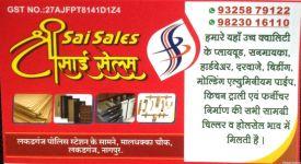 Sri Sai Sales