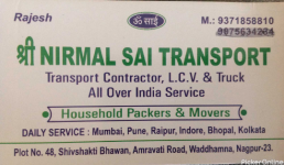 Shree Nirmal Sai Transport