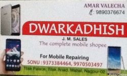 Dwarkadhish Mobile Shop