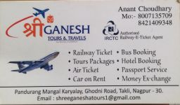 Shree Ganesh Tours & Travels