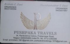 Pushpaka Travels