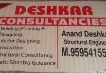 Deshkar Consultancy