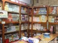Chaman Medical Store & General Store