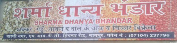 Sharma Dhanya Bhandar