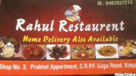 Rahul Restaurants