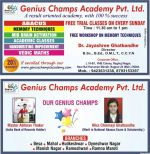 Genius Champ Academy Pvt Ltd.