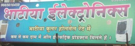 Bhatia Electronics