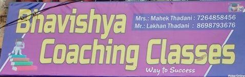 Bhavishya Coaching Classes