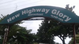 New Highway Glory Restaurant