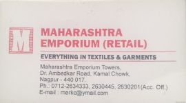 Maharashtra Emporium