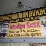 Chandramohan Builders