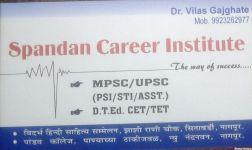 Spandan Career Institute