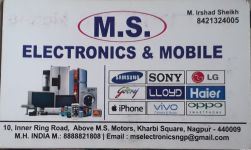 M.S. Electronics & Mobile