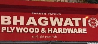 Bhagwati Plywood & Hardware