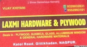 Laxmi Hardware and Plywood