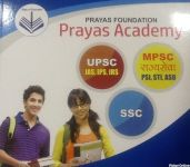 Prayas Foundation Prayas Academy
