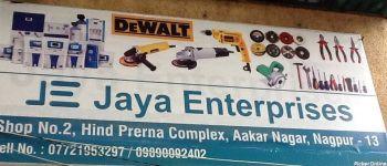 Jaya Enterprises