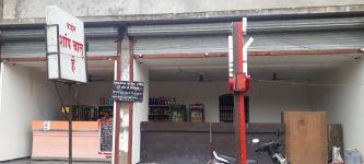 Jaykant Wine Shop