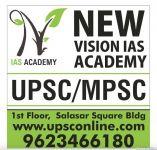 New Vision IAS Academy