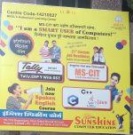 Sunshine Computer Education