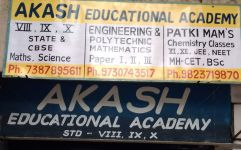 Akash Educational Academy