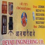 Devaji Engineering Company