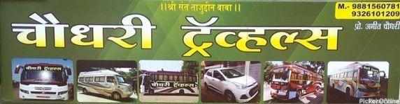 Choudhary Travels