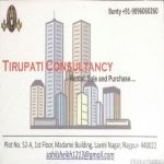 Tirupati Consultancy