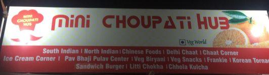 Mini Choupati Hub
