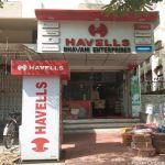 Bhavani Enterprises