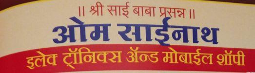 Om Sainath Electronic & Mobile Shope