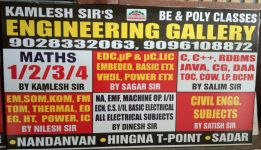 Engineering Gallery
