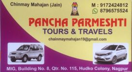 Pancha Parmeshti Tours and Travels