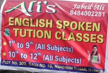 Ali's English Spoken Tuition Classes