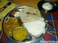 Home Made Tiffin Service